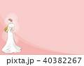 新婦のイメージイラスト_コピースペース 40382267
