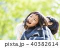 女の子 親子 少女の写真 40382614