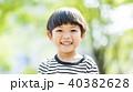 日本人 男の子 少年の写真 40382628