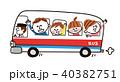 バス旅行 40382751