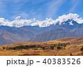インカの聖なる谷 40383526
