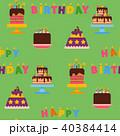 ベクトル 挙式 誕生日のイラスト 40384414