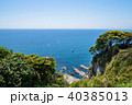 江の島から相模湾の眺望 40385013