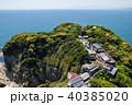 江ノ島 眺望 海の写真 40385020