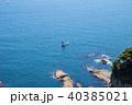眺望 海 相模湾の写真 40385021