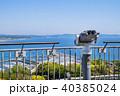 江ノ島 展望台 双眼鏡の写真 40385024