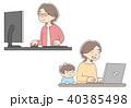 女性 お母さん 副業のイラスト 40385498
