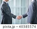握手 ビジネスマン ビジネスの写真 40385574