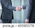 握手 ビジネスマン 商談成立の写真 40385576