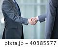 握手 ビジネスマン ビジネスの写真 40385577
