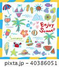 夏 サマー 南国のイラスト 40386051