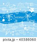 夏 サマー 南国のイラスト 40386060