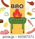 バーベキュー BBQ 40387371