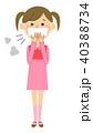 子供 女の子 ベクターのイラスト 40388734