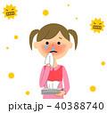 子供 女の子 ベクターのイラスト 40388740