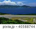風景 晴れ 海の写真 40388744