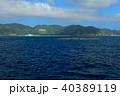 風景 晴れ 海の写真 40389119