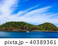 小値賀島 風景 島の写真 40389361