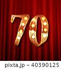 70 アニバーサリー お祝いのイラスト 40390125
