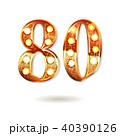 80 デザイン 柄のイラスト 40390126