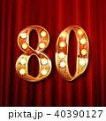 40390127