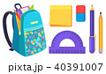 Open School Bag with Stationary Element Accessory 40391007
