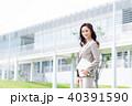ビジネスウーマン ビジネス キャリアウーマンの写真 40391590
