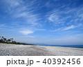 海 風景 晴れの写真 40392456