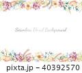 花 水彩 背景のイラスト 40392570