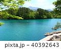 沼 五色沼 風景の写真 40392643