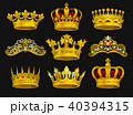 Realistic vector set of golden crowns and tiaras decorated with precious stones. Shiny headdress of 40394315