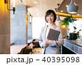 カフェ ビジネスウーマン ビジネスの写真 40395098