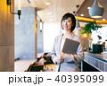 カフェ ビジネスウーマン ビジネスの写真 40395099