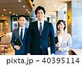 コワーキングスペース ビジネス 40395114