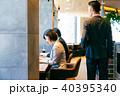 カフェ 喫茶店 昼休みの写真 40395340