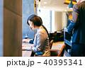 カフェ 喫茶店 コワーキングスペースの写真 40395341