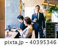 カフェ 喫茶店 ビジネスウーマンの写真 40395346