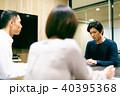 打合せ 会議 ミーティングの写真 40395368