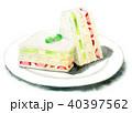 水彩 食べ物 白背景のイラスト 40397562