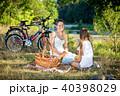 ピクニック 人々 人物の写真 40398029