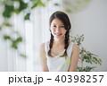 若い女性 ライフスタイル 40398257