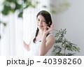 若い女性 ライフスタイル 40398260