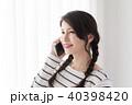 若い主婦 ライフスタイル 40398420