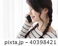 若い主婦 ライフスタイル 40398421