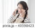 若い主婦 ライフスタイル 40398423