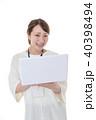 ビジネスウーマン パソコン 40398494