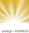 Center of summer sunburst light effect on clean  40398519