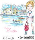 女の子 女子 ヴェルナッツァのイラスト 40400655