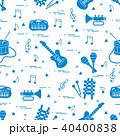 音譜 音楽 ゲームのイラスト 40400838
