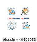 歯 ベクトル アイコンのイラスト 40402053